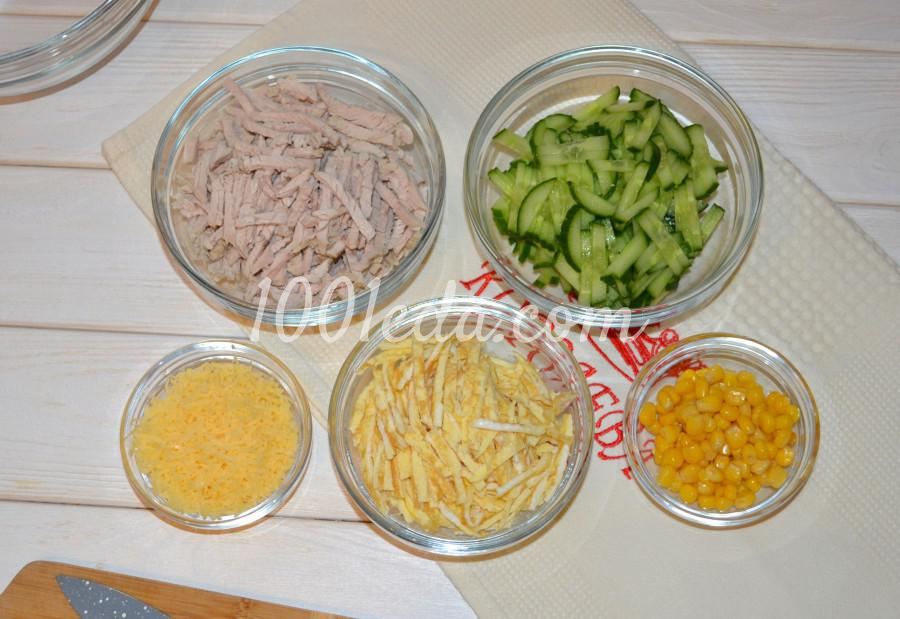 Вкусный салат с индейкой Королева кухни: пошаговый с фото - Шаг №3