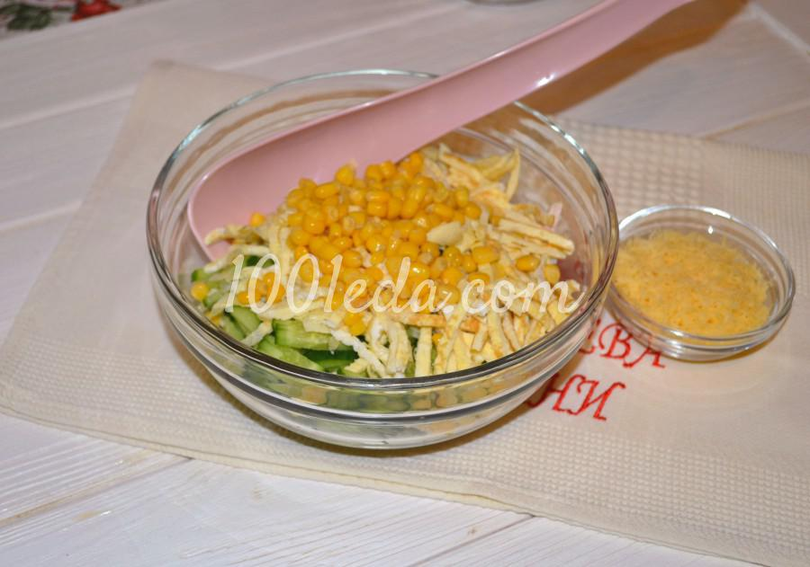 Вкусный салат с индейкой Королева кухни: пошаговый с фото - Шаг №4
