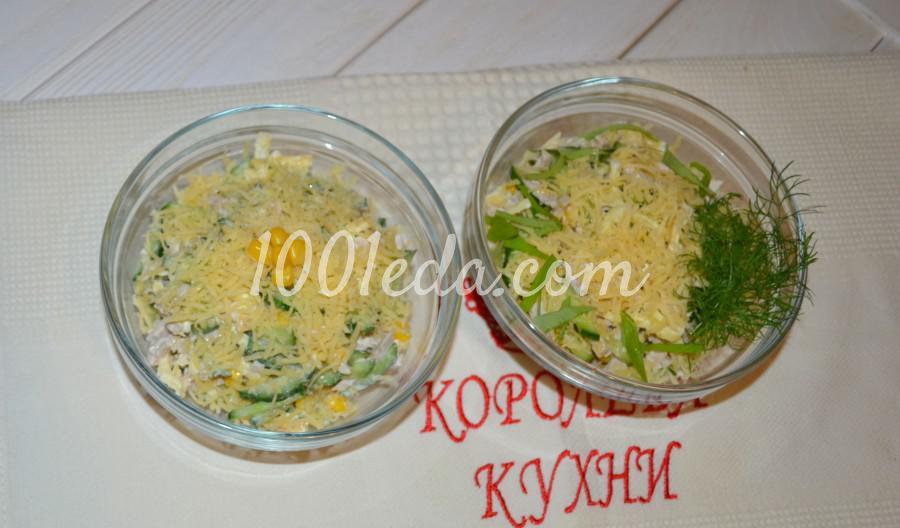 Вкусный салат с индейкой Королева кухни: пошаговый с фото - Шаг №5