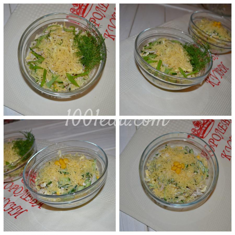 Вкусный салат с индейкой Королева кухни: пошаговый с фото - Шаг №6
