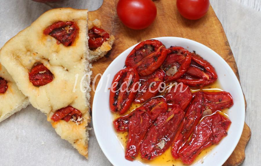Вяленые в духовке томаты