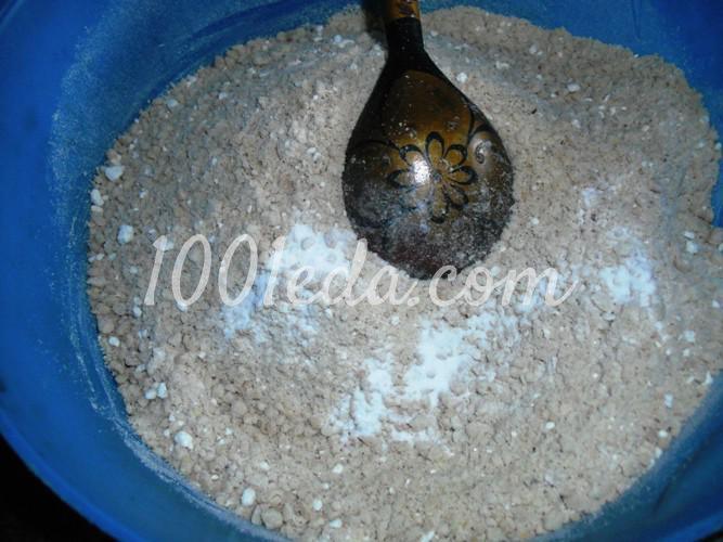 Халва арахисовая с изюмом: пошаговое фото - Шаг №5