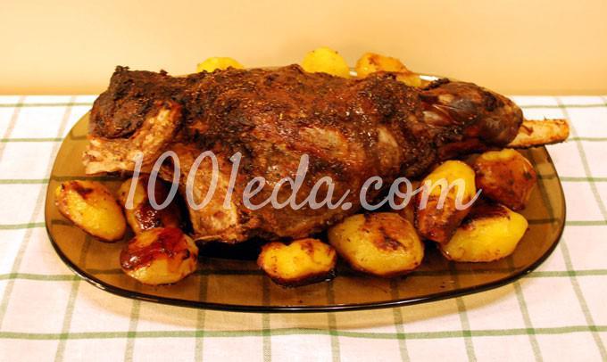 Баранья нога, запеченная в духовке с картошкой