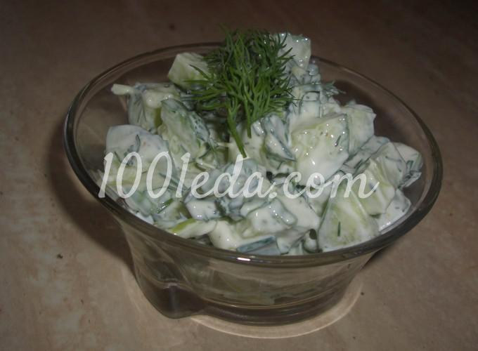 Салат из ревеня со свежим огурцом Освежающий
