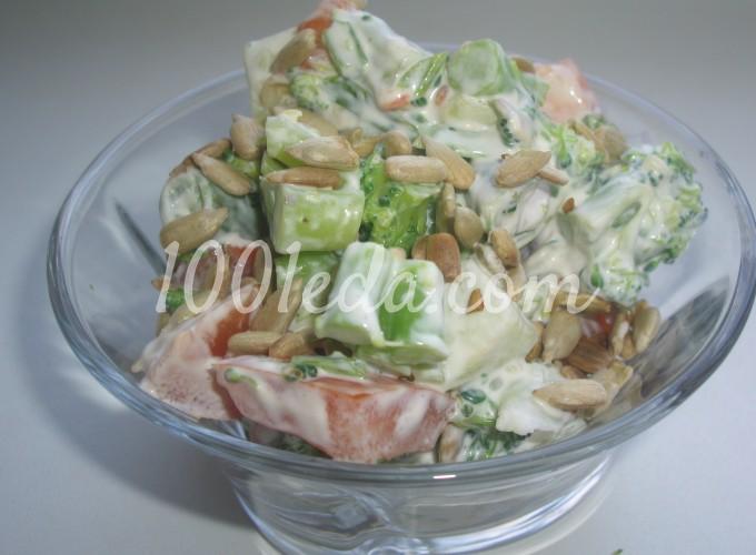 Салат из стручковой фасоли рецепт пошагово