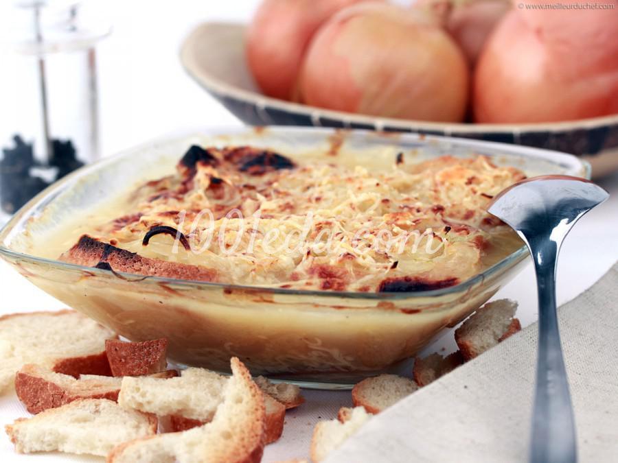 Традиционный французский луковый суп: рецепт с пошаговым фото