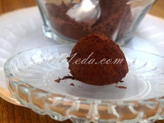 Конфеты трюфель рецепт пошаговый