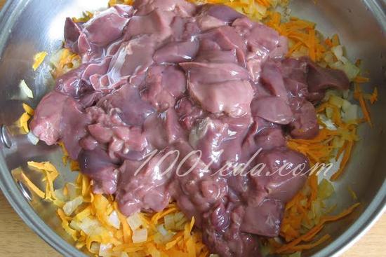 Подлива из куриной печени рецепт с пошагово