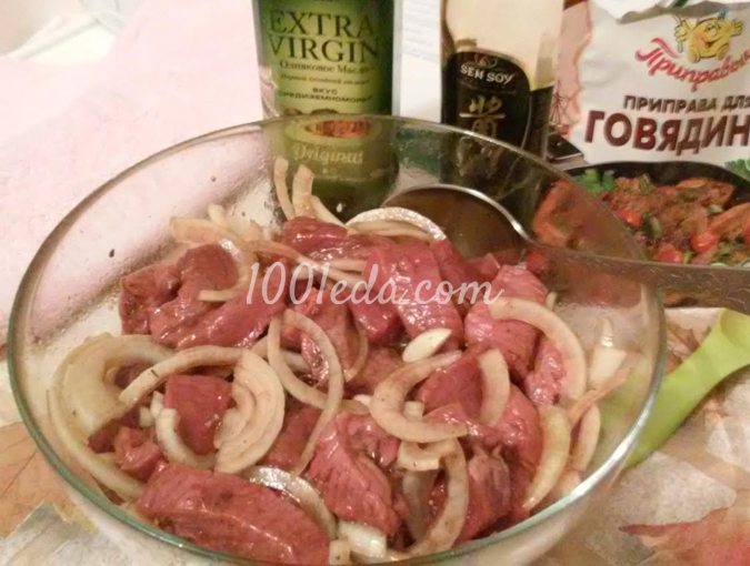 запеченная говядиной овощами рецепты фото