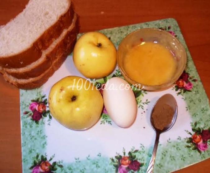 Яблоки рецепты еды пошагово с