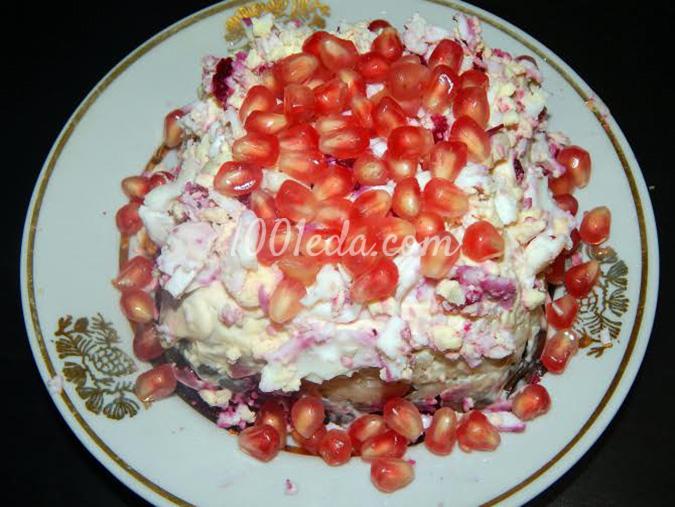 простой салат гранатом рецепты фото