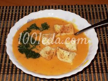 суп пюре с салом рецепт