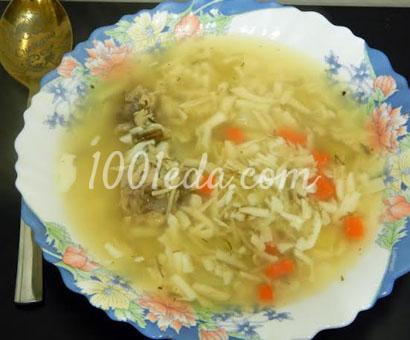 Суп с фрикадельками  рецепты с фото на Поварру 94