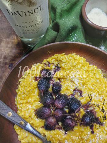 Ризотто с красным вином – кулинарный рецепт