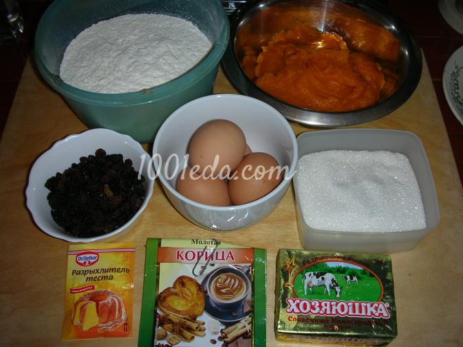 Пирог на меду рецепт и какао