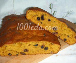 Пирог с тыквой простого приготовления: рецепт с пошаговым фото - Пирог с тыквой от 1001 ЕДА
