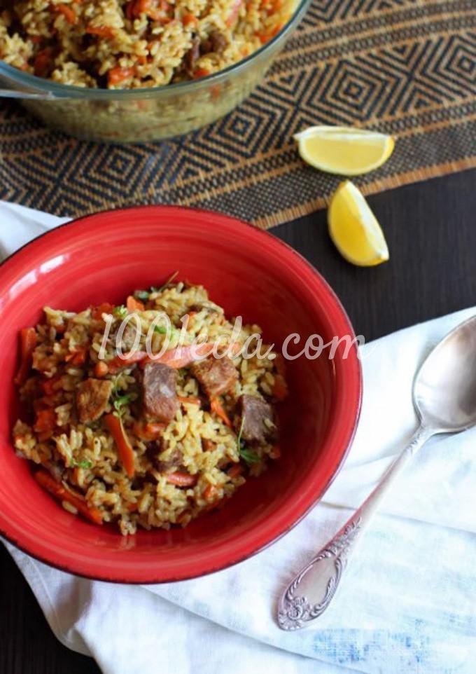 Плов со свининой в утятнице: рецепт с пошаговым фото