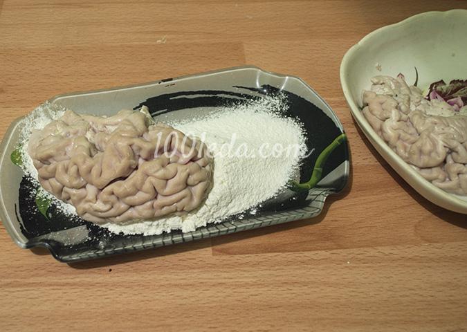 Мозги рецепт пошагово