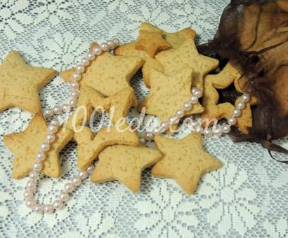 Песочное печенье медовое