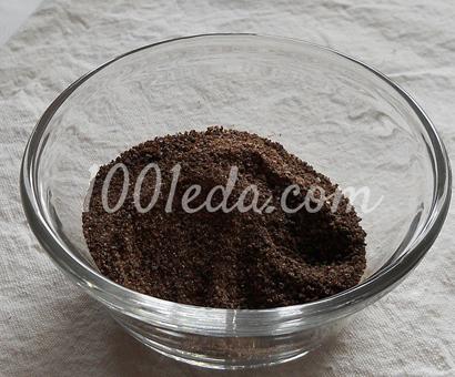 Черная четверговая соль: рецепт с пошаговым фото