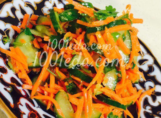 Салат из огурца с морковью