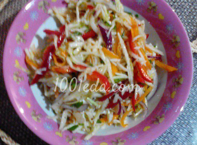 Салат с красным луком
