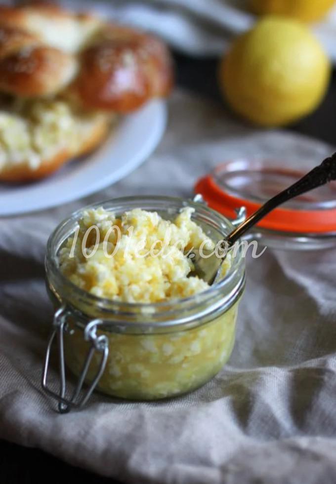 Пасхальное лимонное масло