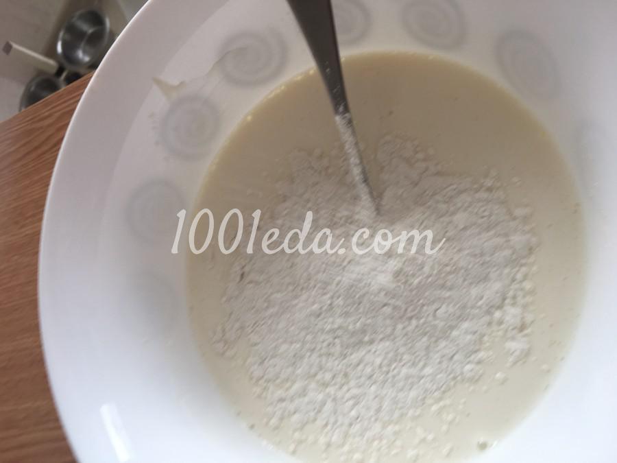 Пряники со вкусом детства: рецепт с пошаговым фото - Шаг №4
