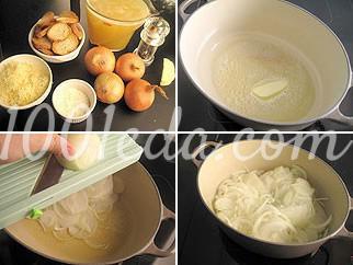 Традиционный французский луковый суп: рецепт с пошаговым фото - Шаг №1