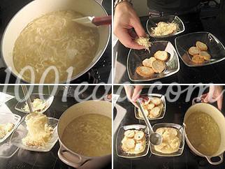 Традиционный французский луковый суп: рецепт с пошаговым фото - Шаг №3