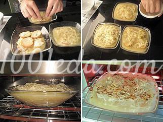 Традиционный французский луковый суп: рецепт с пошаговым фото - Шаг №4
