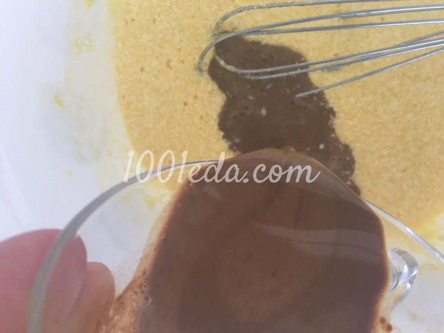 Печенье Кофе с молоком: рецепт с пошаговым фото - Шаг №4