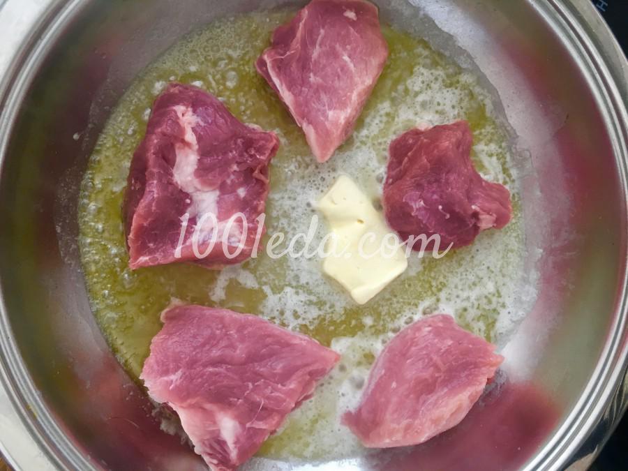 Мясо по-бургундски из свинины: рецепт с пошаговым фото - Шаг №1