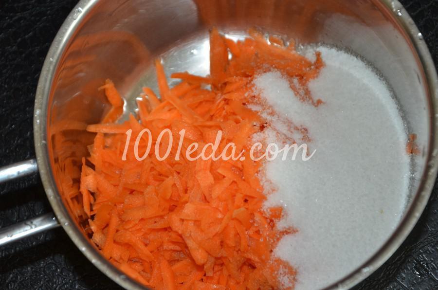 Экономные сладкие пирожки с морковкой и не только: пошаговое фото - Шаг №3