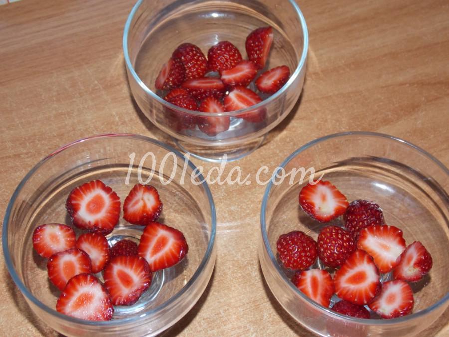 Сметанно-клубничный десерт Нежность: пошаговый с фото - Шаг №5