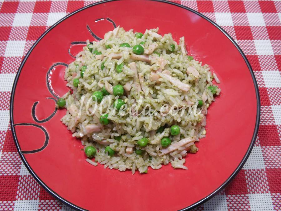 Рис с песто, ветчиной и зеленым горошком