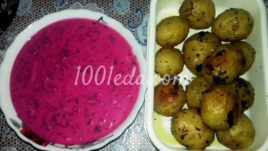Литовский холодный борщ с печеной молодой картошкой