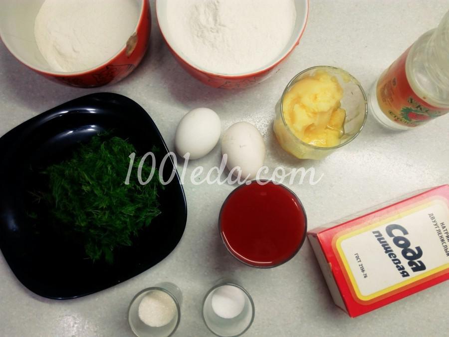 Несладкое печенье с укропом и томатным соком: пошаговый с фото - Шаг №1