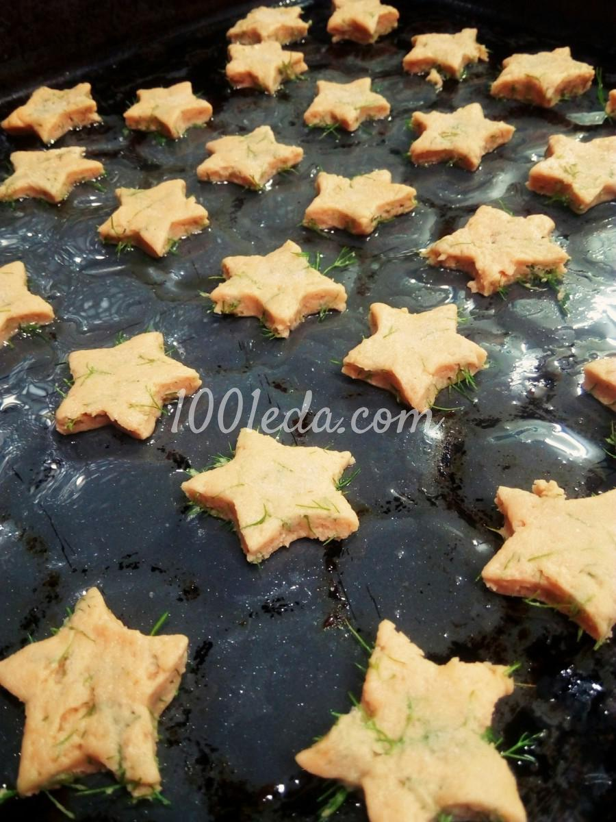 Несладкое печенье с укропом и томатным соком: пошаговый с фото - Шаг №9