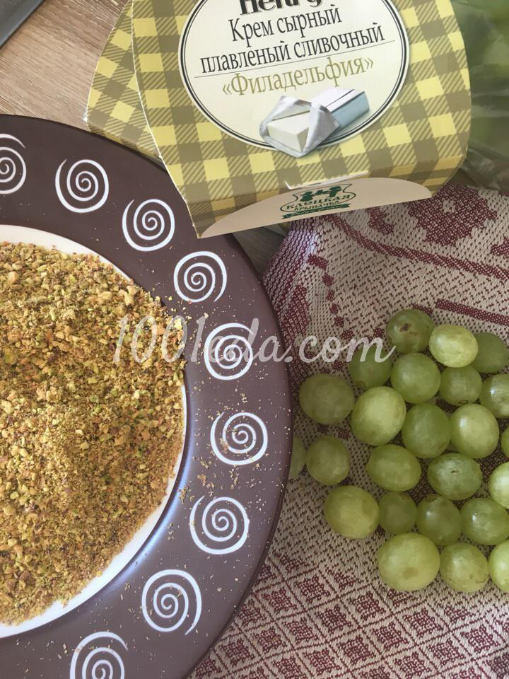Шарики с виноградом для фуршета: пошаговый с фото - Шаг №1