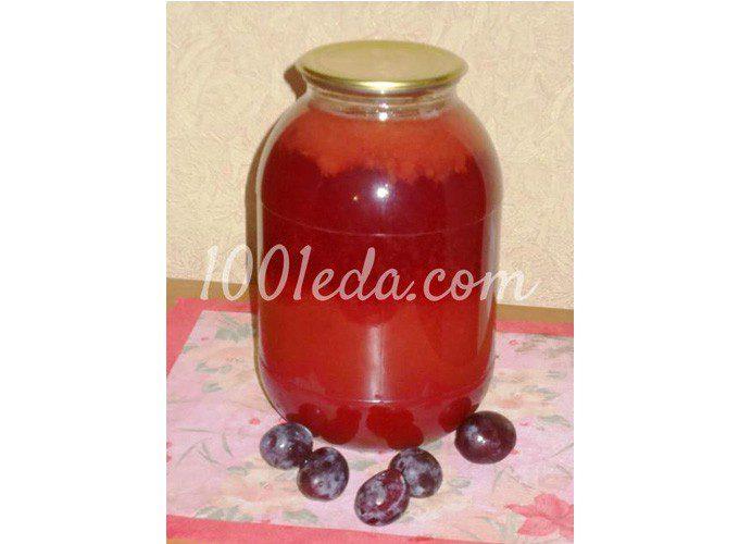 Сливовый сок с мякотью на зиму: пошаговый с фото