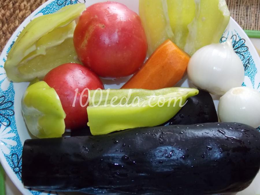 Суп из баклажанов с чечевицей: пошаговый с фото - Шаг №1