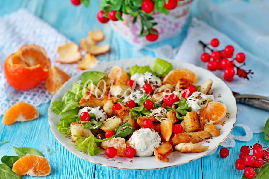 Новогодний салат с мандаринами и курицей: пошаговый с фото
