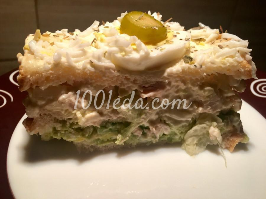 Торт с курицей и авокадо: пошаговый с фото