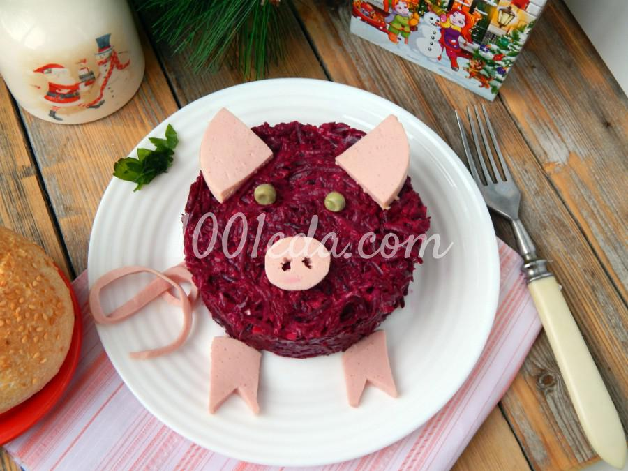 Салат из свеклы Свинка: пошаговое фото