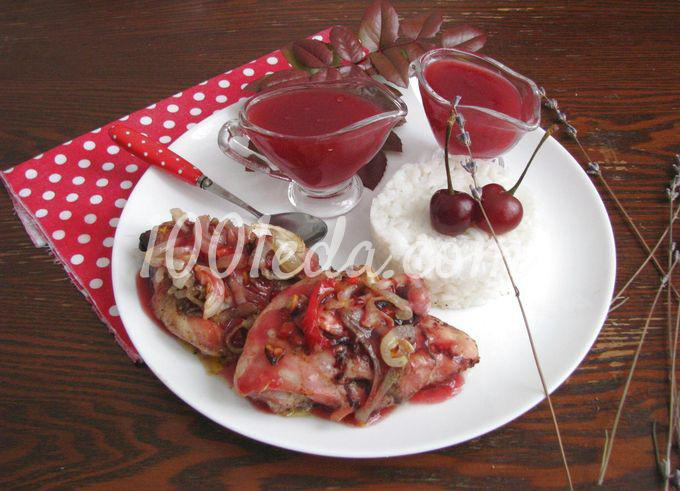Курица с вишневым соусом: пошаговое фото