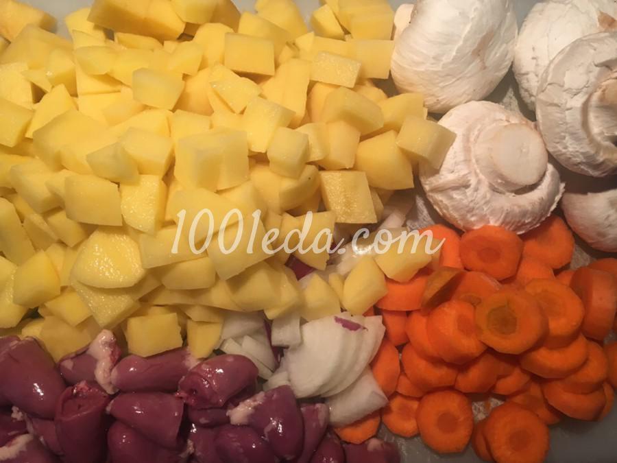 Жаркое с сердечками и грибами: пошаговое фото - Шаг №1