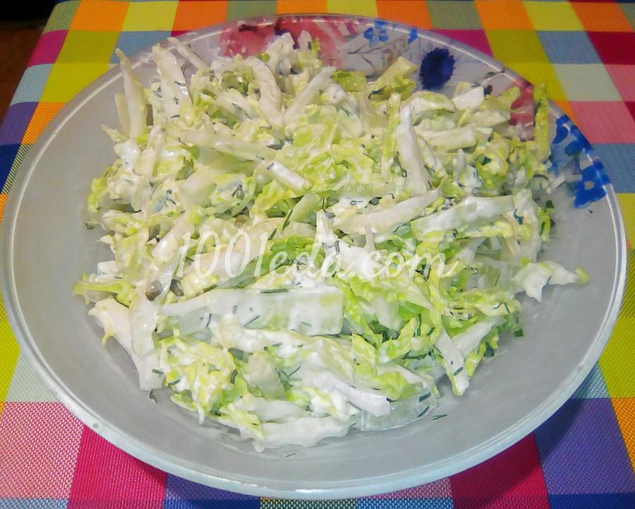 Салат из китайской капусты и свежего огурца