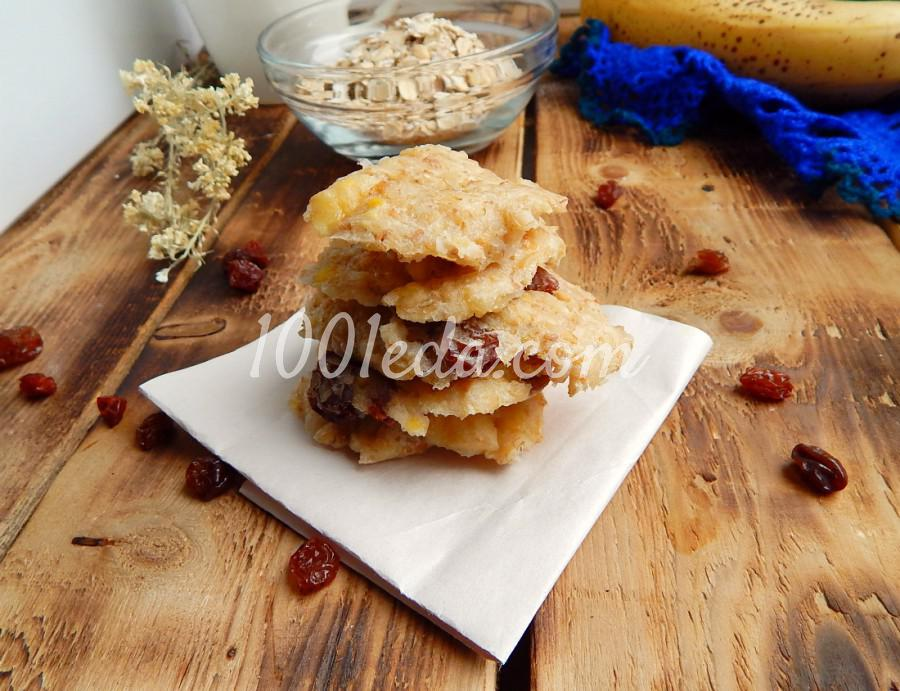 Постное овсяное печенье: пошаговое фото
