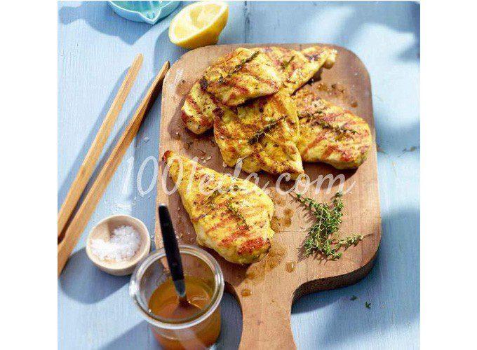 Курица карри. Нежные куриные грудки с тимьяном и лимоном